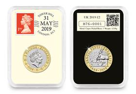 UK 2019 Samuel Pepys £2 DateStamp Issue