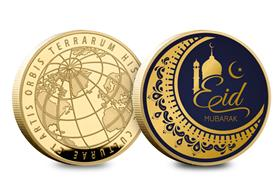 The Eid Mubarak Gold-Plated Commemorative
