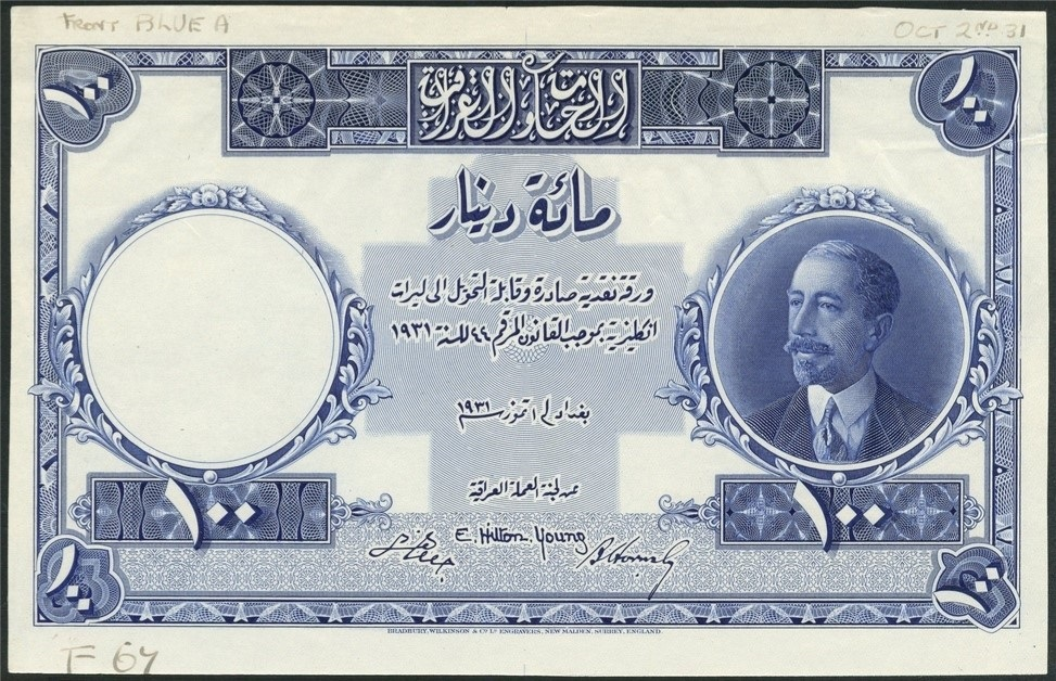 20000 Iraq - Rare world banknotes sell for millions at auction!