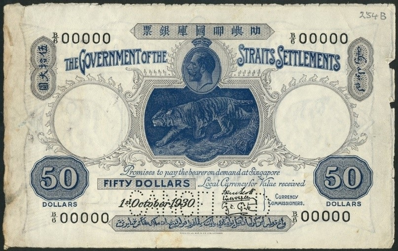 22000 - Rare world banknotes sell for millions at auction!