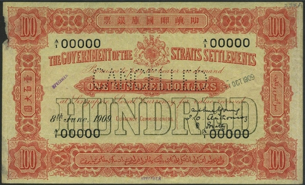 34000 - Rare world banknotes sell for millions at auction!