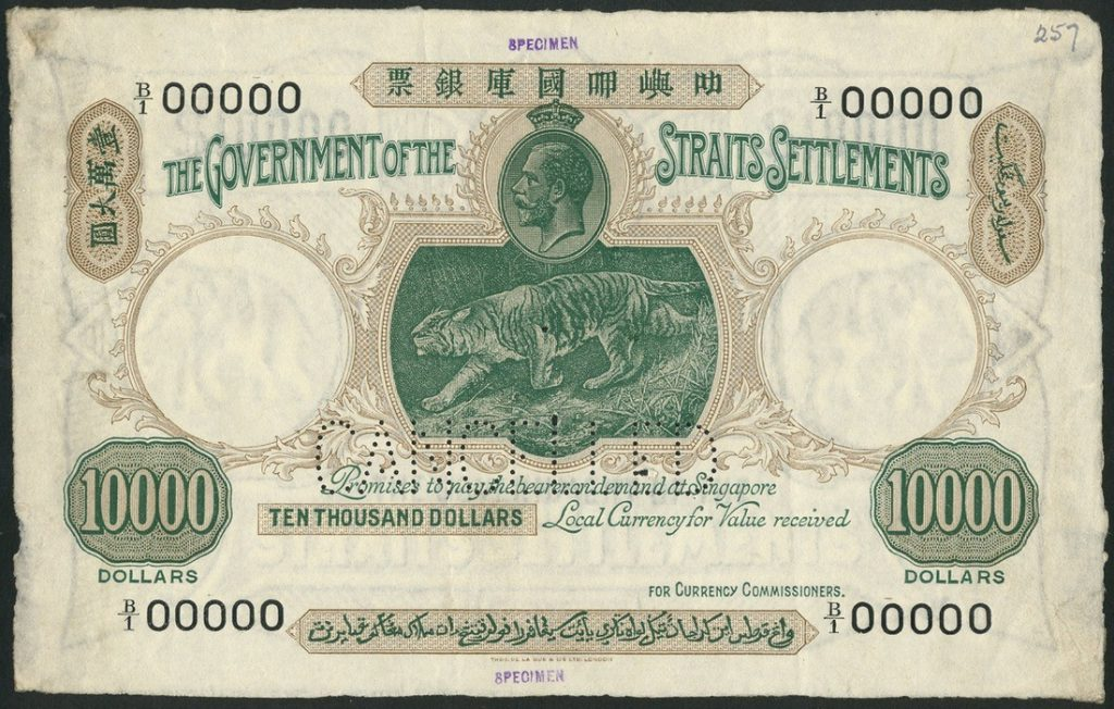 61000 1024x652 - Rare world banknotes sell for millions at auction!