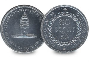 Cambodia coin 300x208 - 2nd December