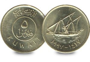 Kuwait Coin 300x208 - 4th December 2017